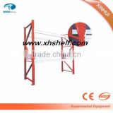 heavy duty power stroage warehouse rack for sale