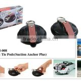 2014 new sucker cupula Car rope Tie Pods(suction anchor plus)car fixation rope