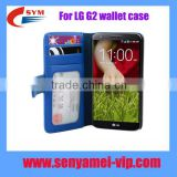 Newest PU leather wallet case For LG G2 cover case with card slot , For LG G2 D802 mobile phone case
