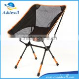 outdoor aluminum compact portable folding camping chair                                                                         Quality Choice