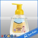 yuyao sunrain foam hand soap hand sanitizer foam pump                                                                         Quality Choice