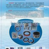 oil seal for compressors,Atlas Copco oil seal oil seal