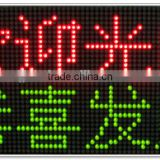 Dual color 192*192mm 1R1G sign led moving sign