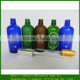 100ml frosted glossy amber green blue glass bottle,boston round glass bottlewith pump cap