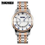 skmei japan movt quartz watch stainless steel black new                                                                                                         Supplier's Choice