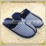 Fachion Cute Nude Boys Beach Slipper Fashion Indoor Slippers