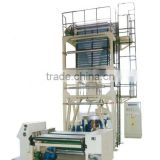 Single Layer Blown PE Film Machine full-auto blowing machine Agricultural Mulch Plastic Film Blowing Machinery