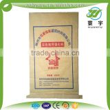 Plastics Paper-compound pp woven pp woven sack with rolling paper