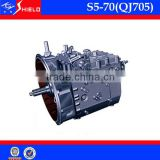 QJ Transmission Assembly S5-70 for China Bus