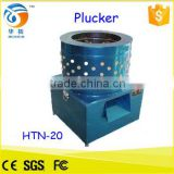 Hot sale thicker pedestal Stainless steel chook poultry plucker / chicken feather removal machine