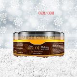 Natural Whipped Argan Oil Body Butter Paraben Free Moisturizer
