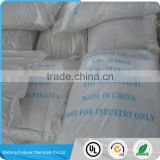 Alibaba Website Supplier New Products Bulk Fortune Magnesium Chloride Anhydrous