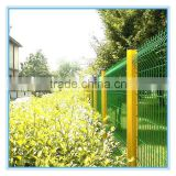 CHINA welded wire mesh fence protect for road,railway,highway,pool,animal,feeding,house.