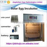 cheap price solar power egg incubator for hatching eggs with good quality