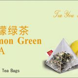 Chinese Healthy Herbal Lemon Green Tea bag