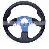 PVC Car Steering Wheel