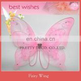 Adult size pink color costume angel wings butterfly wings