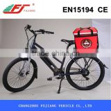 2015 real factory made old lady electric bike with 2 seat, electric bike 250W