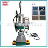 2016 New cheapest leather/fabric embossing logo machine JZ