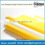 43T 110mesh Polyester Screen Printing Mesh for T Shirt Printing