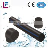 16mm pe plastic culvert pipe