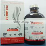 Vitamin B12 Veterinary Injectable Solution