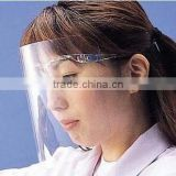 Medical Face Shields Anti-fog Protective Disposable Face Shield /Medical Face Shield Visor
