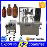 Automatic 2 nozzles higher speed dry spice powder filling machine factory                                                                         Quality Choice
