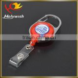 Custom logo printing oval shaped id badge retractable reel                                                                                                         Supplier's Choice