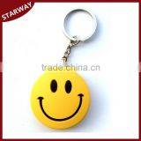 New Arrival hot selling pretty smile face Keyring for promotion/