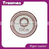Beautiful Customized Paper Cup Mat, Coffee Cup Mat, Paper Tray Mat/ Coaster