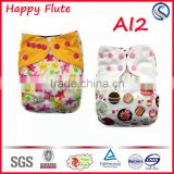 Happy Flute suede cloth solid round tabs all in two baby diapers                                                                         Quality Choice