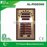 5 times prayer time one day automatic azan clock with message for mosque