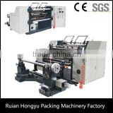 Fiberglass Mesh Slitting Machine