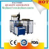 Keyi high quality hot offer machine used laser welding factory price