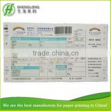 (PHOTO)FREE SAMPLE, bill of lading sample,5-ply,barcode,tearing line,air waybill,consignment note
