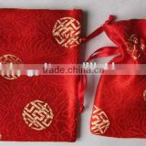 small brocade drawstring pouch bag for gifts and jewelry tradintional Chinese red