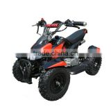 Easy pull start Mini ATV 47 49cc 2 Stroke Kids Quad Bike