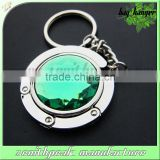 Hot Selling metal keychain bag hanger/keychain bag holder/keychain bag hook
