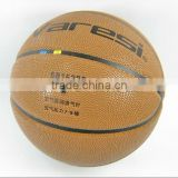 best quality and competitive price butyl bladder basketball----BSCI FACTORY
