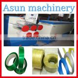 plastic strap making machine/pet packing strap extruding machine/pet strapping band production line