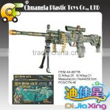 AK-8877B Chico de juguetes BO laser gun toys,BO infrared sound gun toys for kids