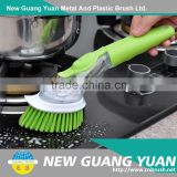 Good Quality Liquid Long Handheld Cleaning Sofa Cleaning Brush