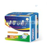 low price disposable baby diapers cheap bulk