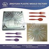 OEM professional restaurant disposable plastic knife mould manufacturer / Durable injection knife mold supplier in Huangyan