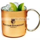vodka cocktails MULE MUG , Moscow copper Mule Mugs Copper Mugs ,vodaka copper mule mug,wine cup