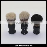 Boar Bristle Shaving Brush/Boar Bristle Brush/Beard Brush Boar Bristle