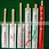 Disposable bamboo chopsticks with paper paper bag
