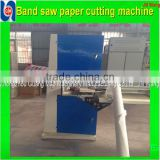 toilet paper manufacturing machine,electrical used paper cutting and cutter machine for sale made by zhengzhou guangmao