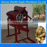 small electric wet and dry groundnut picker machine/peanut harvesting machine